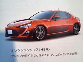 Toyota FT-86 dostane motor 2,0 (147 kW) a svorný diferenciál