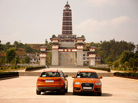 Audi Q3 Trans China Tour 2011: Z Pekingu do Hong Kongu