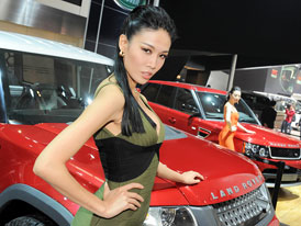 Peking 2012: Galerie modelek
