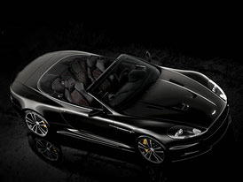 Aston Martin DBS Ultimate: Limitovaná série na rozloučenou
