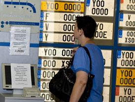Registr vozidel opět nefunguje: Nelze ho spojit s registrem VIN kódů