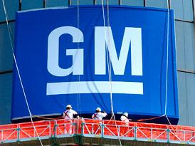 GM uvažuje o odepsání akcií Peugeotu