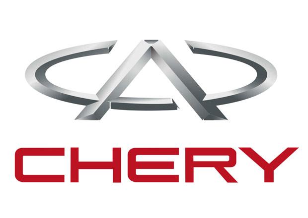 Čínská automobilka Chery přežívá díky státním dotacím