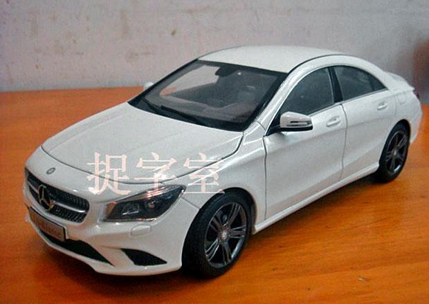 Mercedes-Benz CLA vyzrazen i jako model 1:18