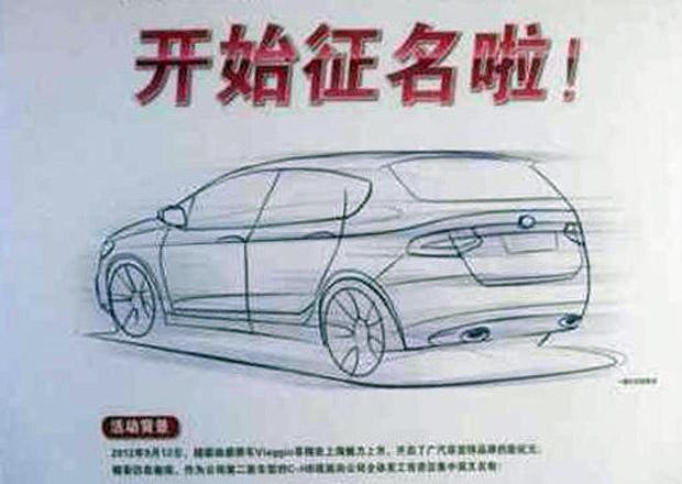 Fiat Viaggio kombi, nástupce Marey Weekend, se zřejmě objeví v Šanghaji