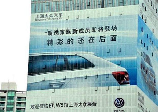 VW Lavida Variant: Čínská Jetta bude i jako kombi