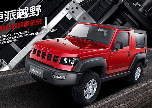 BAIC BJ40: Čínský Wrangler se jménem Toyoty