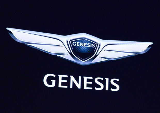 Nová značka Genesis: Lexus od Hyundaie pro ty nejnáročnější