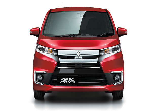 Japonské úřady udělaly razii u Mitsubishi kvůli podvodům s testy