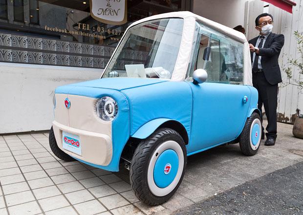 Rimono EV: Elektrický hadraplán z Japonska? Už příští rok
