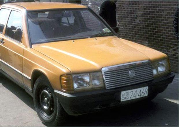 V Severní Koreji se pokusili okopírovat Mercedes. Dopadlo to bídně