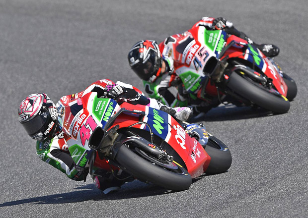 Aprilia Racing zve fanoušky na MotoGP do Brna