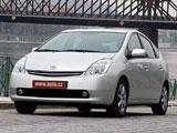 Toyota vyrobí v roce 2007 až 300 tisíc Priusů