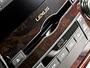 Lexus Symphony Orchestra – Lexus se snaží zaujmout klasickou hudbou