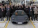 Lamborghini Murcielago: 3000 vyrobených kusů