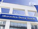 Z�jemci o vklad u Mercedes-Benz Bank maj� prozat�m sm�lu