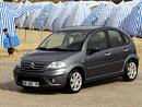 Citroën C3 First a Furio: Doprodej skladových zásob za 219.900,- Kč