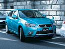 Mitsubishi ASX: Malý crossover se začal prodávat v Japonsku (nové fotografie)