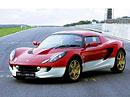 Lotus Elise Type 49 – vzpomínka na legendu