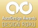 Paolo Pininfarina a Gerry McGovern (Land Rover) převzali ceny AutoDesign Awards