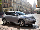 Video: Nissan Murano -  Detailn� prohl�dka interi�ru i exteri�ru