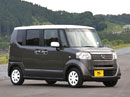 Honda N Box +: Kei car s plusovou variabilitou