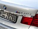 Video: V Dubaji vytvořili BMW M750Li