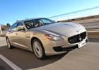 Maserati letos více než ztrojnásobí loňské prodeje