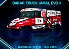 Dakar 2014: Nový ročník maratonu je za dveřmi (video)