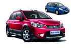 Venucia R50X: Z Nissanu Tiida se stal sympatický crossover