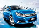 Čínské BYD F5 Suri získalo pět hvězd v nárazových testech NCAP