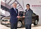 Qoros dodal zákazníkovi první automobil