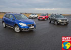 Dacia Duster vs. Opel Mokka vs. Suzuki SX4 S-Cross vs. �koda Yeti