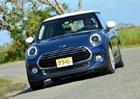Nové Mini One s tříválcem: 1,2 litru, 75 kW a 180 N.m