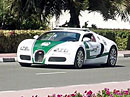 Bugatti Veyron pro dubajskou policii: Pro� to trvalo tak dlouho?