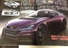 Příští GT-R bude mít výkon 800 koní