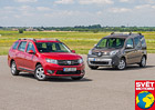 Srovn�vac� test: Dacia Logan MCV 1.5 dCi vs. Renault Kangoo 1.5 dCi