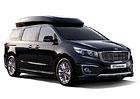 Kia Carnival Hi-Limousine: Velkoprostorový luxus po jihokorejsku