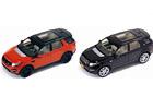 Land Rover Discovery Sport vyzrazen! Může za to modýlek
