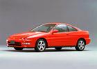 Honda pravděpodobně představí nástupce kupé Integra