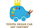 Toyota Dream Car Art Contest 2015: Rozvíjí kreativitu dětí