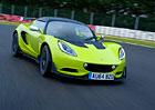 Lotusu se daří, zaznamenal nárůst prodejů na všech frontách