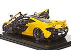 McLaren představuje řadu modelů P1