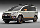 Mitsubishi na Tokyo Auto Salon 2015: Když není co ukazovat...