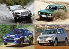 Historie čtyřkolek Subaru: Od roku 1972 jich vzniklo 15 milionů. Velká fotogalerie