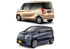 Mitsubishi podvádělo se spotřebou. Prohlédněte si modely, kterých se kauza týká