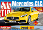 Auto Tip 10/2016: BMW 1 vs. Infiniti Q30 vs. Mercedes-Benz A