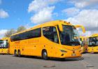 RegioJet: Autobusem z Brna a Krom���e a� k ZOO Zl�n-Le�n�