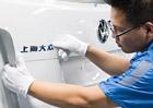 Volkswagen za�ne stav�t v Tchien-�inu nov� ��nsk� z�vod