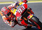 Motocyklová VC Katalánska: Na Márquezův kvalifikační čas nikdo neměl